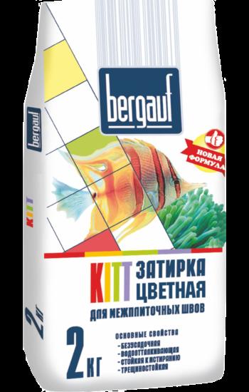 kitt_test